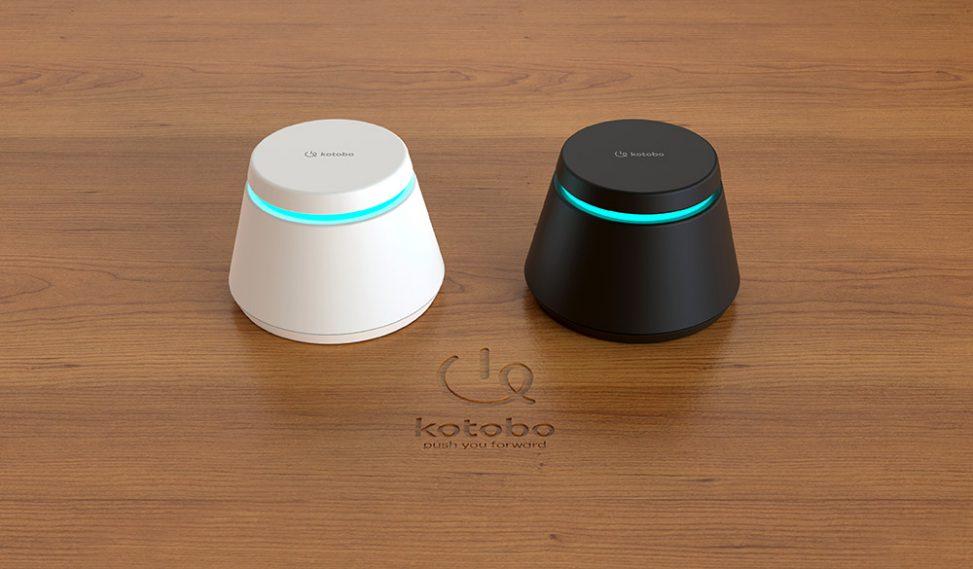 ボタン型IoTデバイス、時間の家計簿「kotobo」