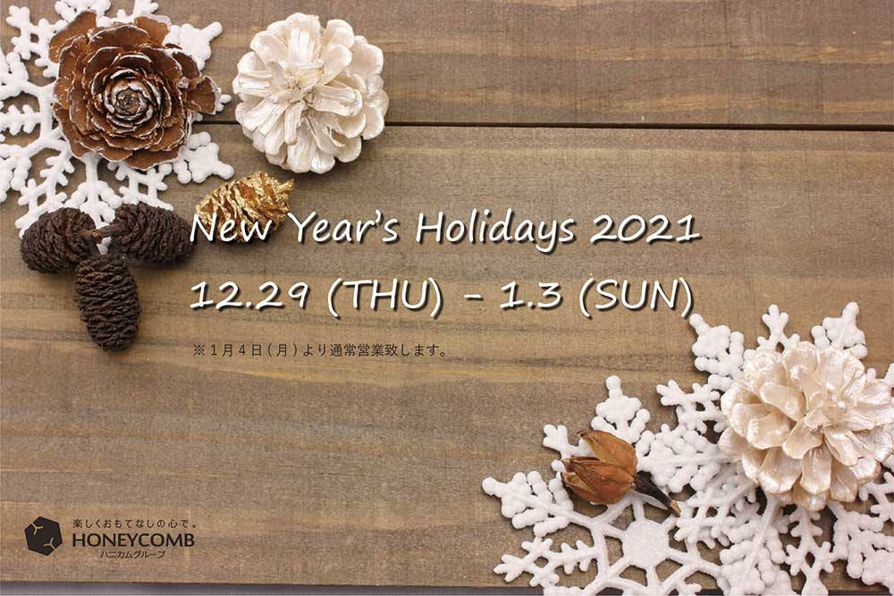 New Year's Holidays 2021